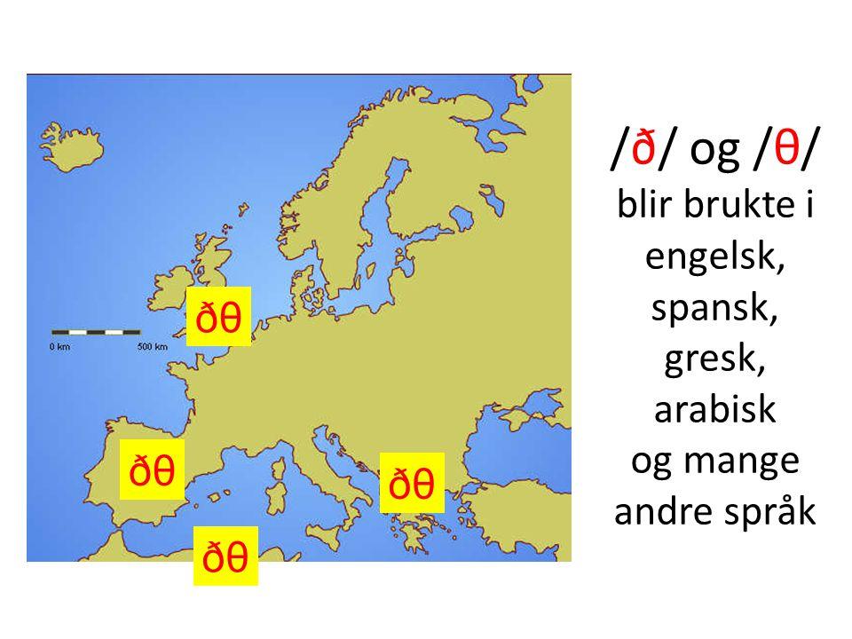 /ð/ og /θ/ blir brukte i engelsk, spansk, gresk, arabisk og mange andre språk ðθðθ ðθðθ ðθðθ ðθðθ