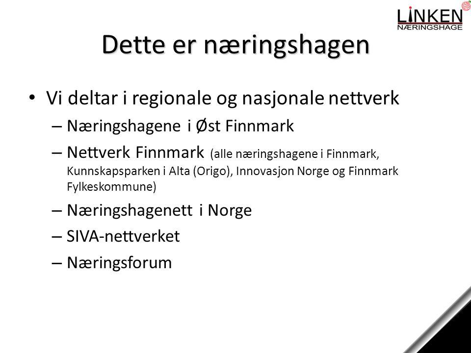 Dette er næringshagen Vi deltar i regionale og nasjonale nettverk – Næringshagene i Øst Finnmark – Nettverk Finnmark (alle næringshagene i Finnmark, Kunnskapsparken i Alta (Origo), Innovasjon Norge og Finnmark Fylkeskommune) – Næringshagenett i Norge – SIVA-nettverket – Næringsforum