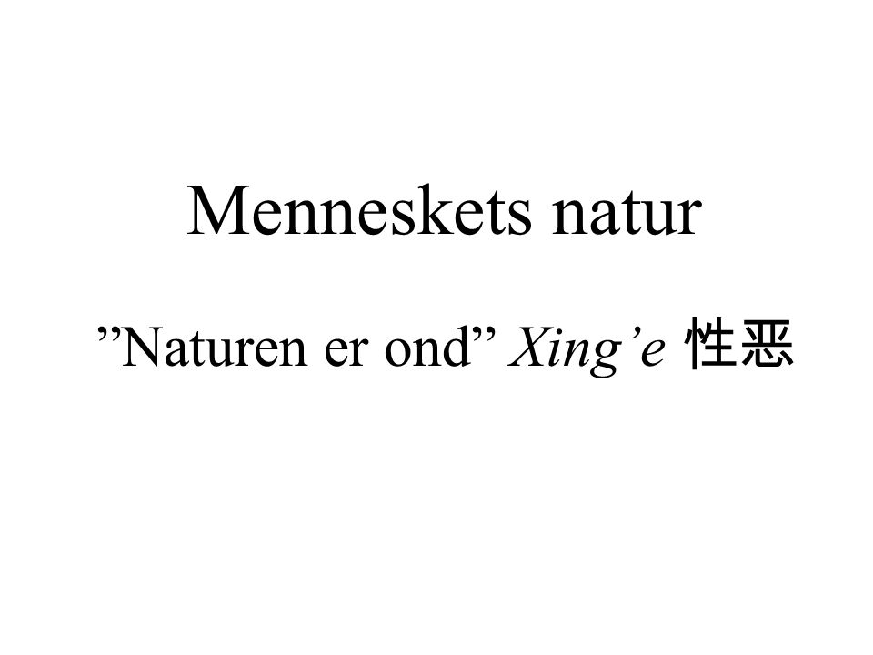 Menneskets natur Naturen er ond Xing'e 性恶