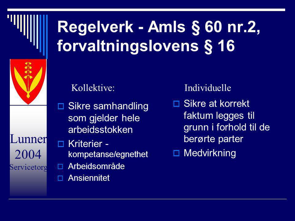 Lunner 2004 Servicetorg Regelverk - Amls § 60 nr.2, forvaltningslovens § 16  Sikre samhandling som gjelder hele arbeidsstokken  Kriterier - kompetan