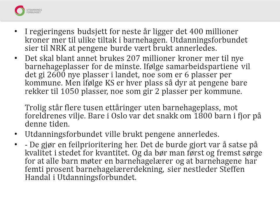 Kommuneproposisjonen mai 2014 Endring av inntektssystemet til kommuner og fylkeskommuner.