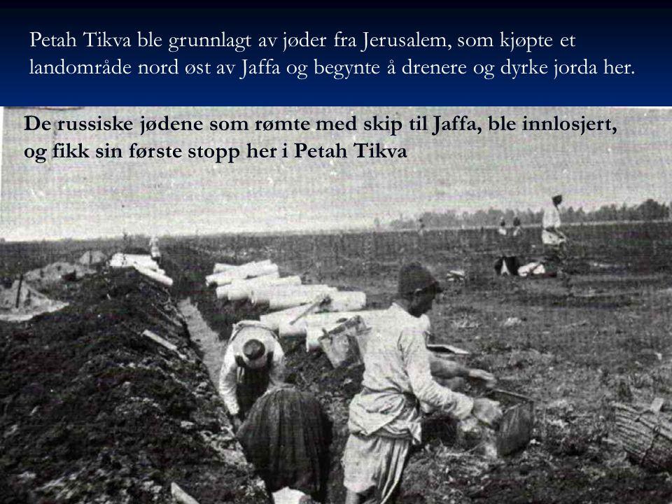 Petah Tikva ble grunnlagt av jøder fra Jerusalem, som kjøpte et landområde nord øst av Jaffa og begynte å drenere og dyrke jorda her. De russiske jøde