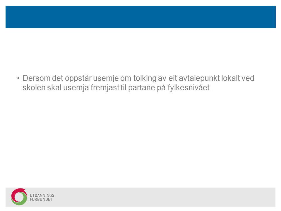 Tidsressurspott For Hordaland fylkeskommune gjeld at tidsressurspotten først skal nyttast til å auke ressurs til kontaktlærar opp til 5,50% frå 4,69%.