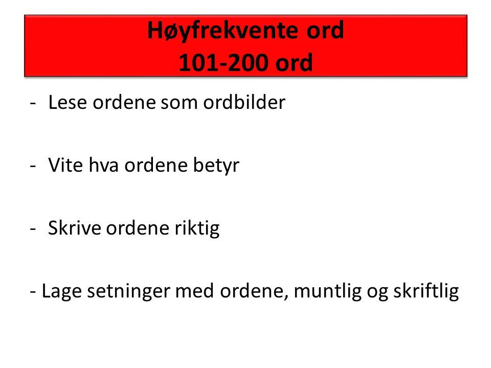 Kartlegging -Carlstens rettskrivings- og leseprøve -Ordkjedetesten -SL 60 -Obligatorisk kartleggingsprøve av leseferdighet (Utdanningsdirektoratet)