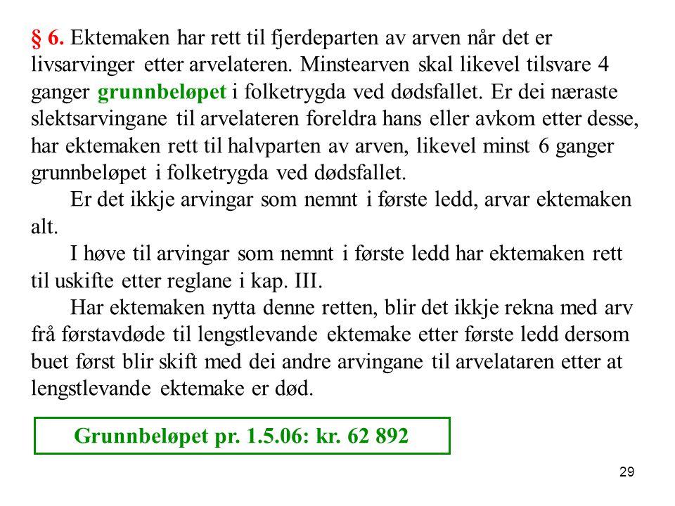 29 § 6. Ektemaken har rett til fjerdeparten av arven når det er livsarvinger etter arvelateren. Minstearven skal likevel tilsvare 4 ganger grunnbeløpe