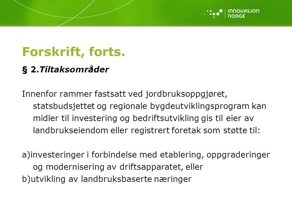 LÅN Lavrisikolån Rente p.t.