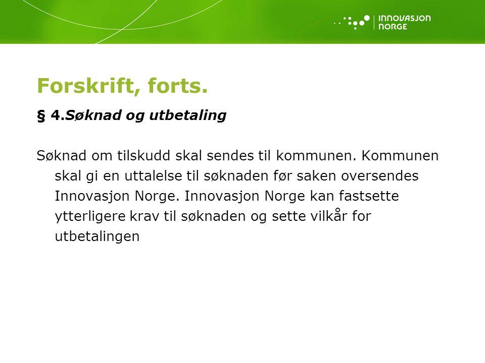 IBU-finansiering Nettverksamling den 5.–6.