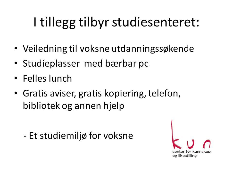 Samarbeidspartnere Knut Hamsun vgs (studieverksted) Oppfølgingstjenesten Karrieresenteret Indre Salten NAV Høgskoler og universitet