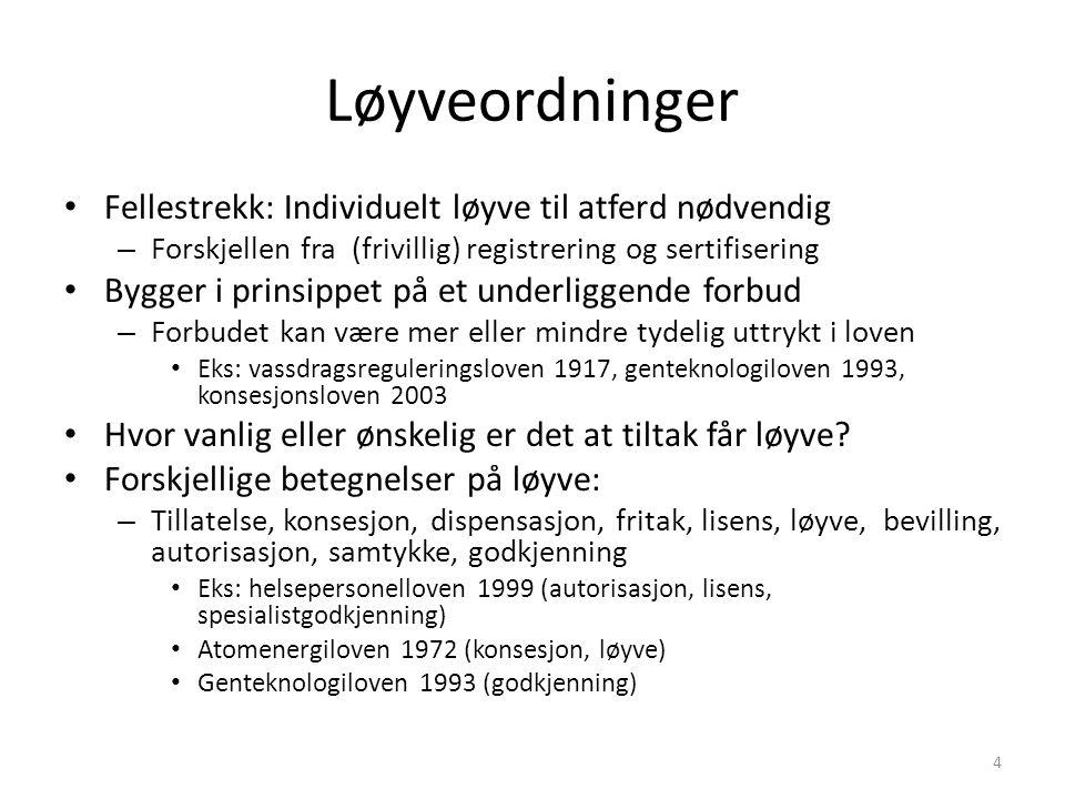 Servering og skjenking Serveringsloven (lov 13.juni 1997 nr.