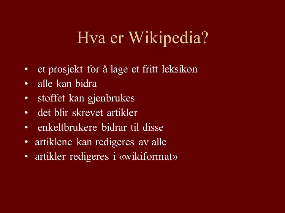 Hva er Wikipedia.