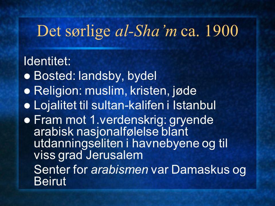 Det sørlige al-Sha'm ca.