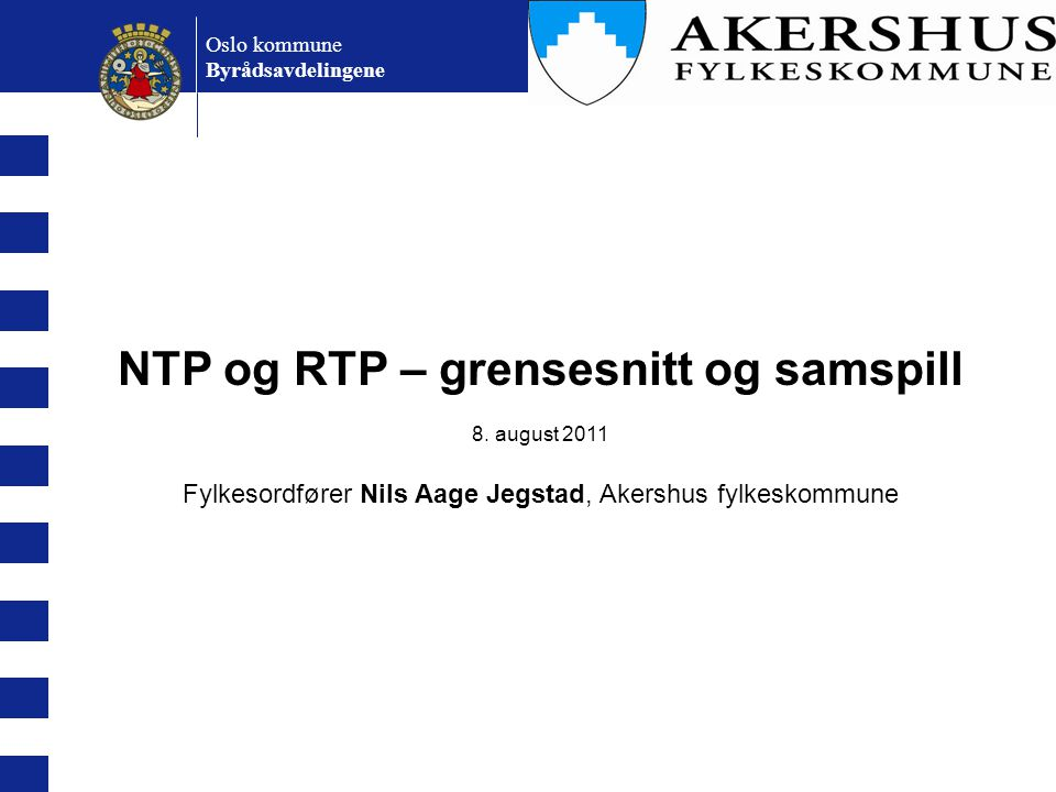 NTP og RTP – grensesnitt og samspill 8.
