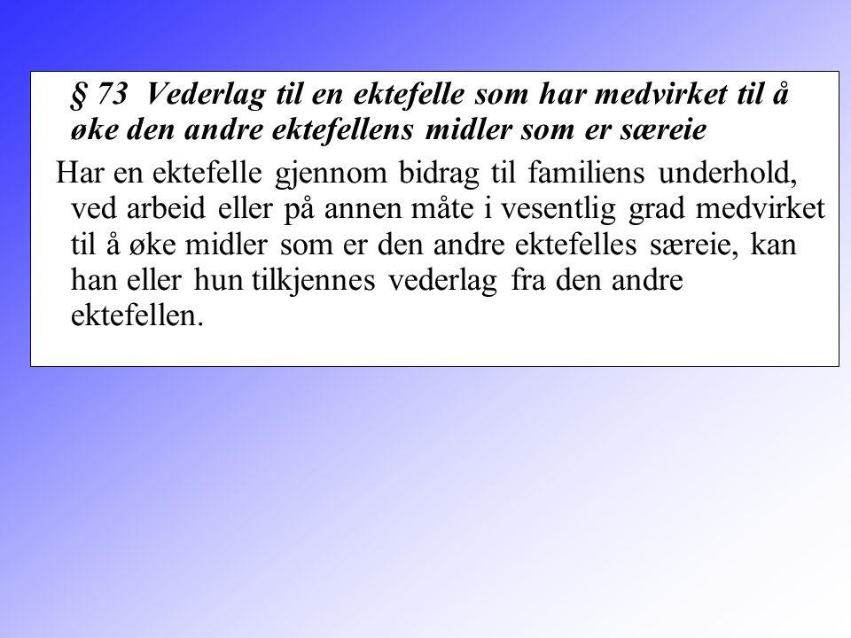 § 73 Vederlag til en ektefelle som har medvirket til å øke den andre ektefellens midler som er særeie Har en ektefelle gjennom bidrag til familiens un