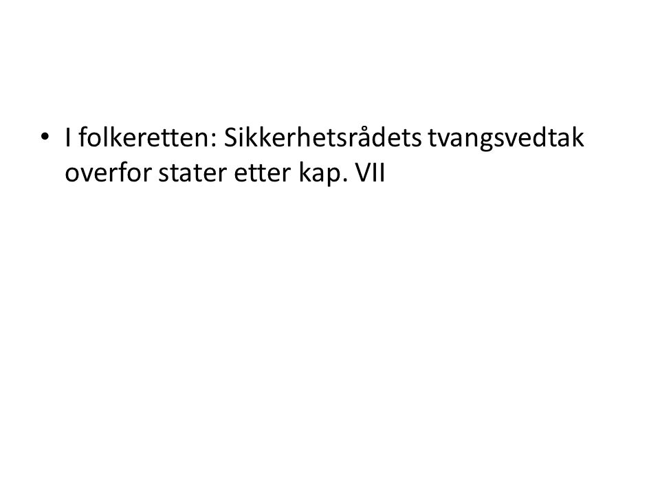 Ikke i strid med EMK, jf.Letellier v.