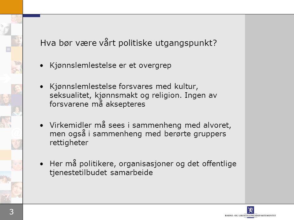 4 To hendelser: Kadra saken NRKs reportasje