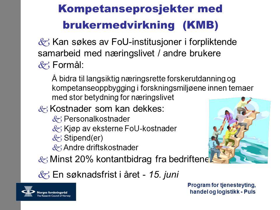 Program for tjenesteyting, handel og logistikk - Puls Kompetanseprosjekter med brukermedvirkning (KMB) k Kan søkes av FoU-institusjoner i forpliktende