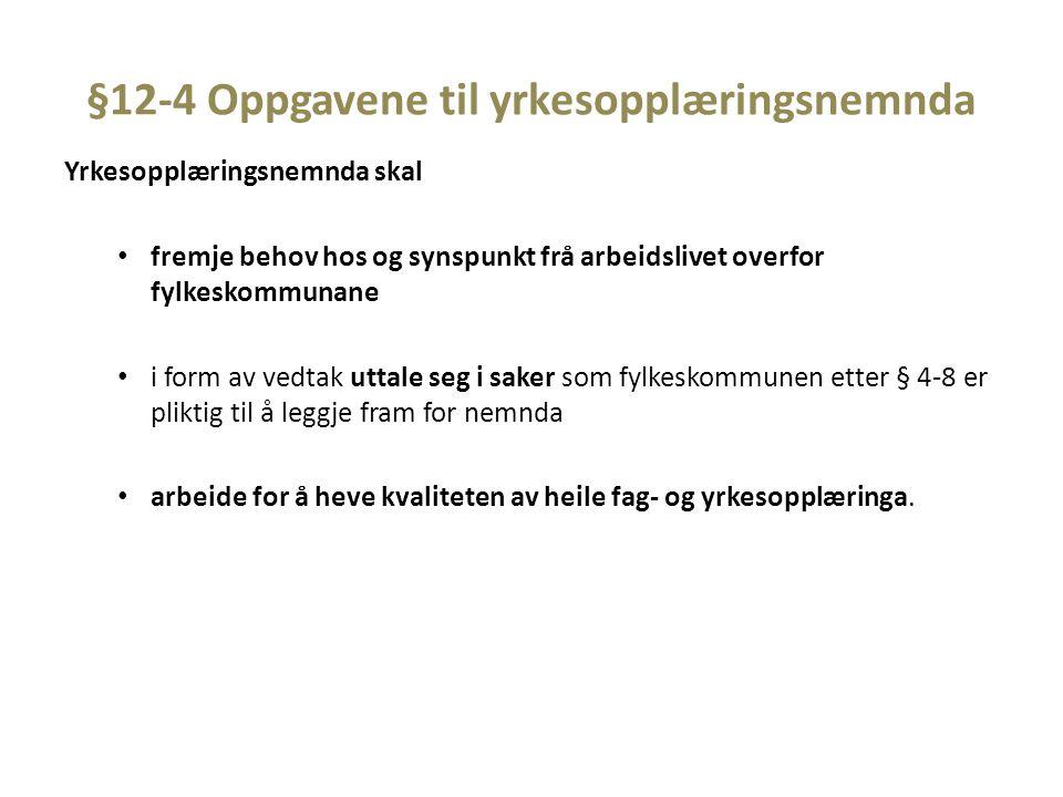 DIMENSJONERING Grunnskole 10.