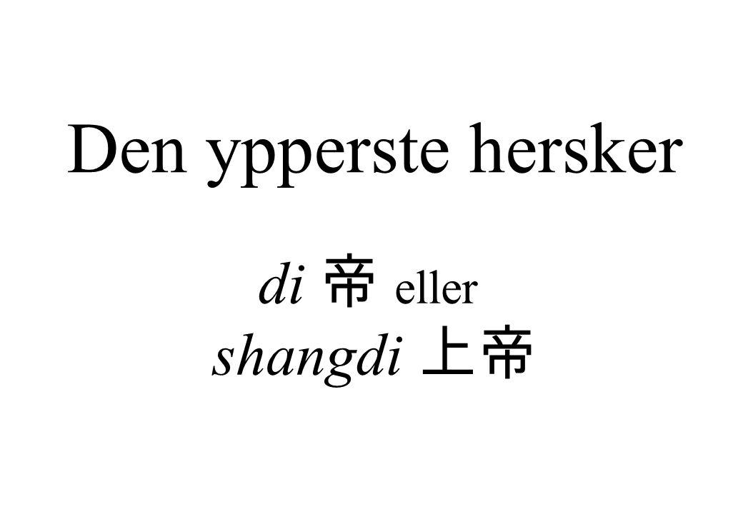 Den ypperste hersker di 帝 eller shangdi 上帝