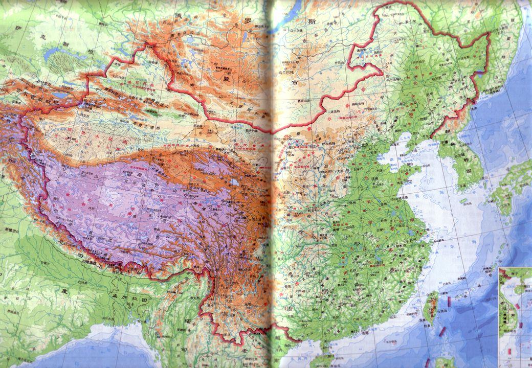 Myten om Pangu (Guangbo wuzhi) Mester Pangu hadde hode som en drage og kropp som en slange.