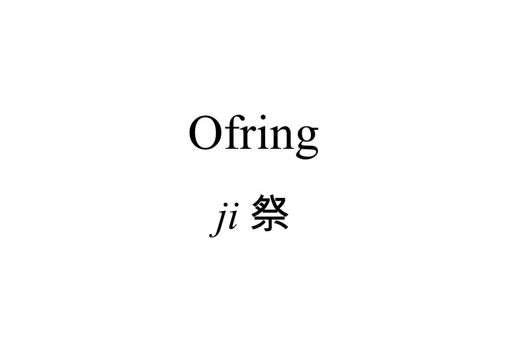 Ofring ji 祭