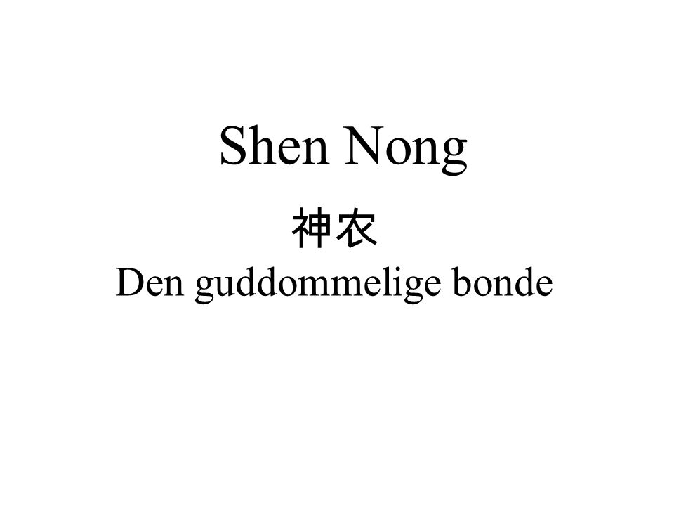 Shen Nong 神农 Den guddommelige bonde