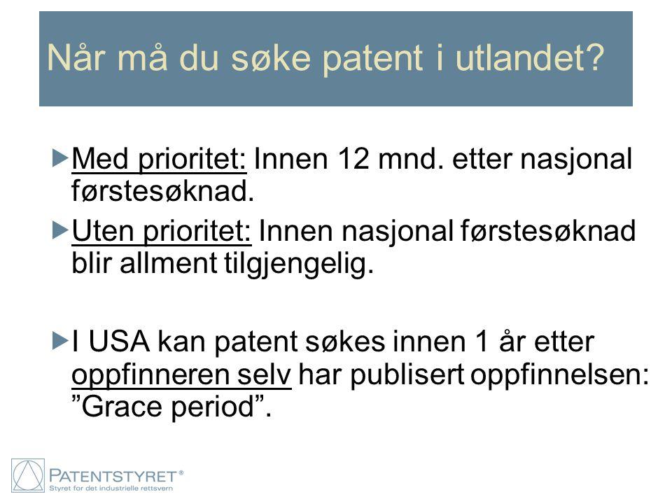 Når må du søke patent i utlandet?  Med prioritet: Innen 12 mnd. etter nasjonal førstesøknad.  Uten prioritet: Innen nasjonal førstesøknad blir allme