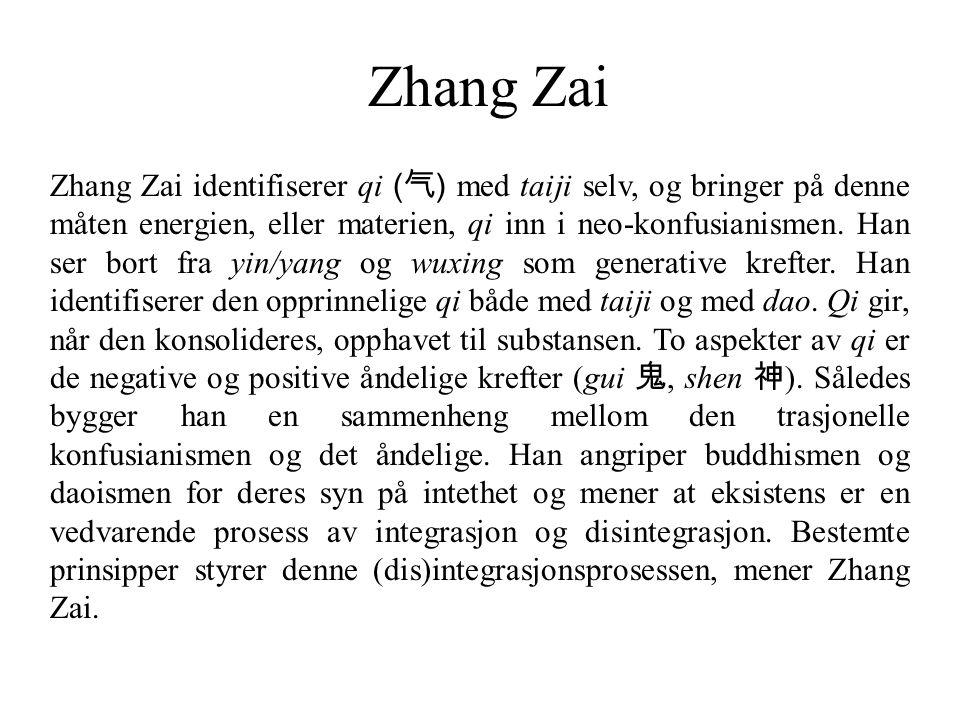 Cheng-brødrene Cheng Yi regnes for å være rasjonalisten, mens Cheng Hao regnes for å være idealisten blant dem.