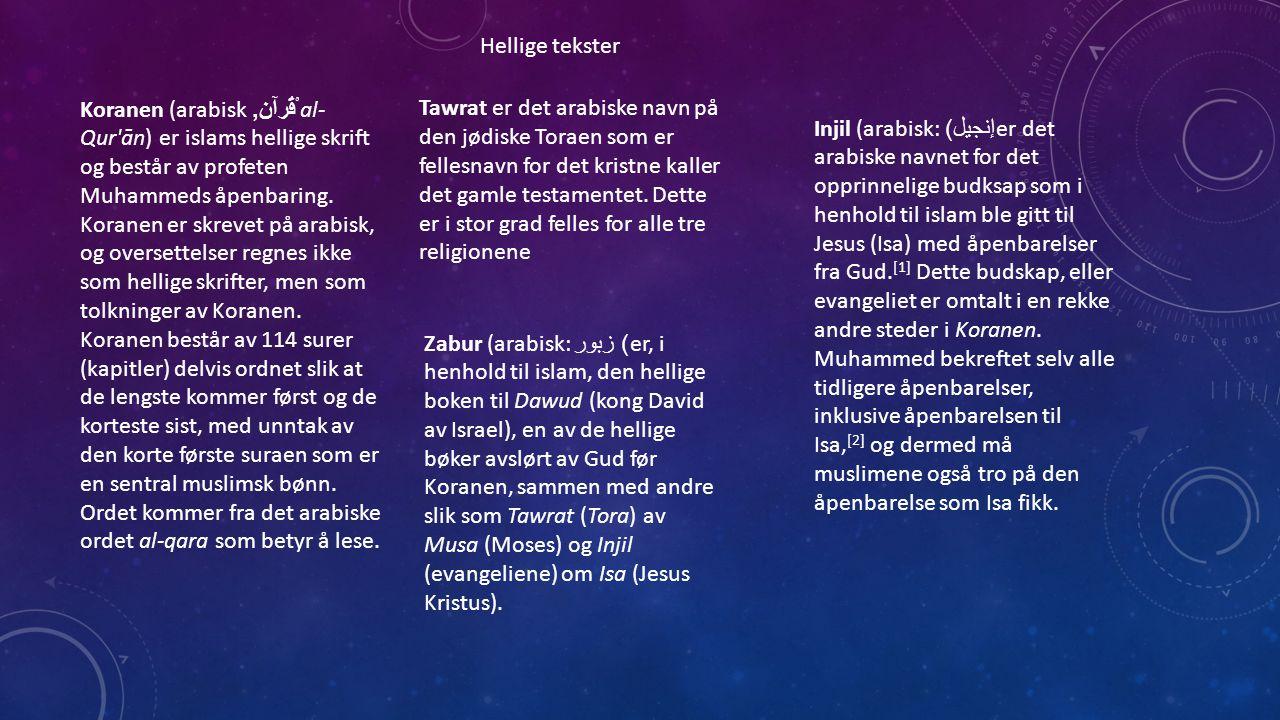 Hellige tekster Koranen (arabisk ْقُرآن, al- Qur'ān) er islams hellige skrift og består av profeten Muhammeds åpenbaring. Koranen er skrevet på arabis