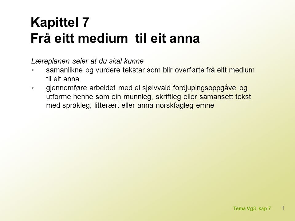 Frå filmen Gymnaslærer Pedersen (2006) – Ane Dahl Torp som Nina Skåtøy 2 Tema Vg3, kap 7