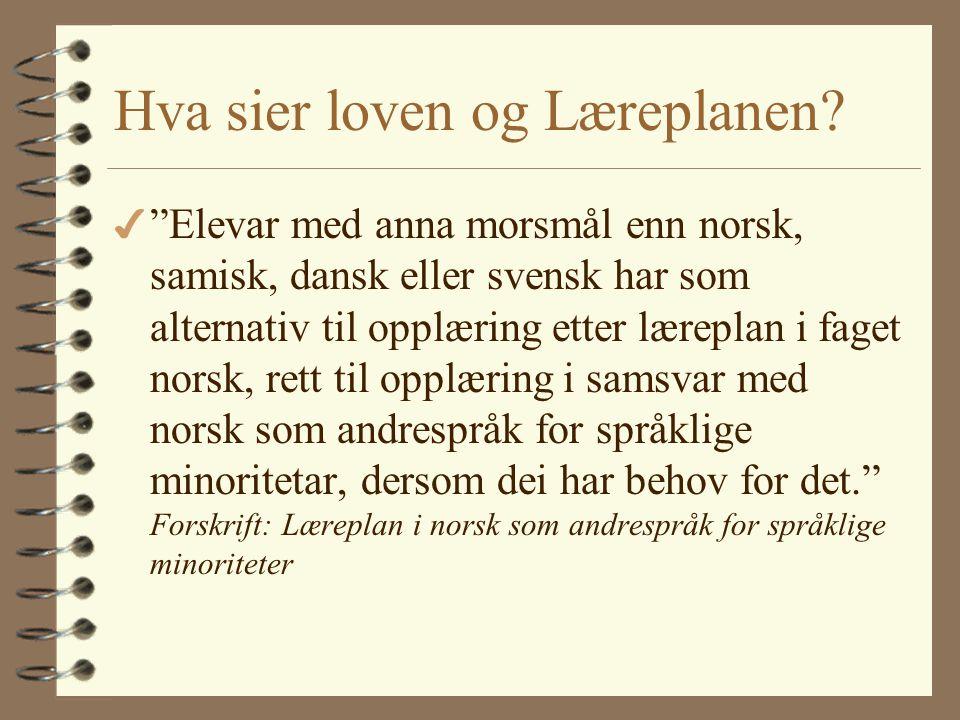 Syntaks 4 Norsk er et SVO-språk og deler trekk med andre SVO-språk (som engelsk, spansk, vietnamesisk) 4 Norsk har stort sett fast leddrekkefølge 4 Problem: Inversjon.