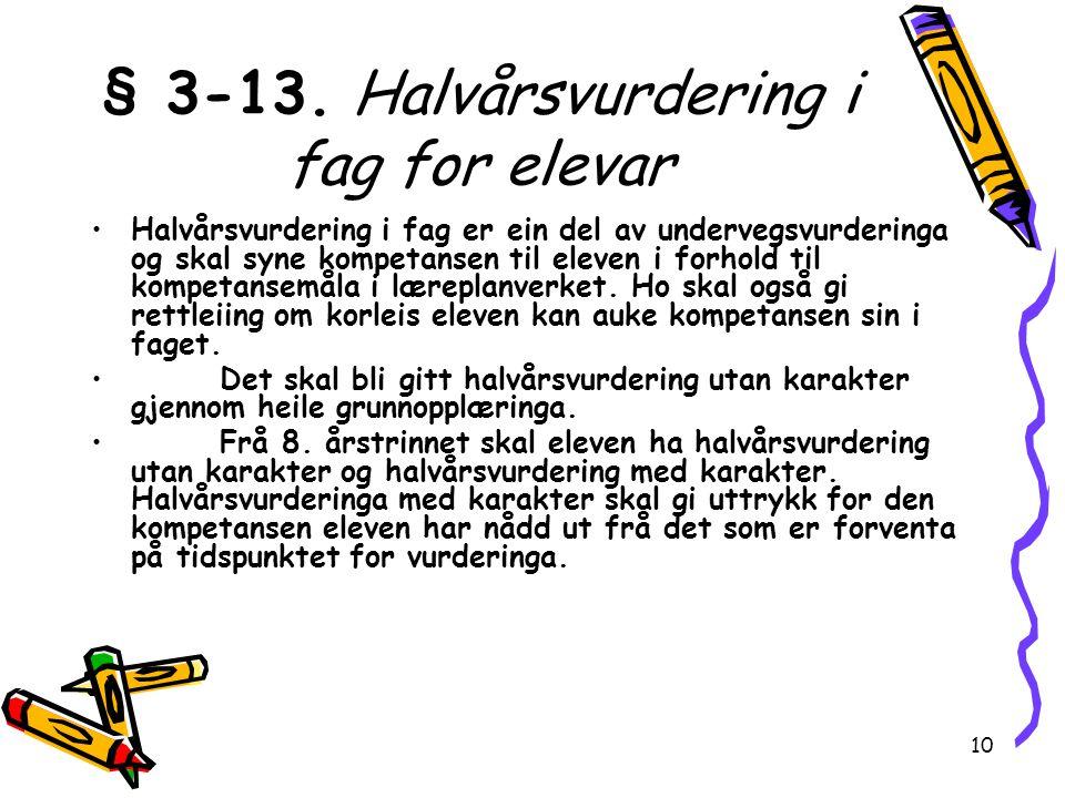 10 § 3-13.