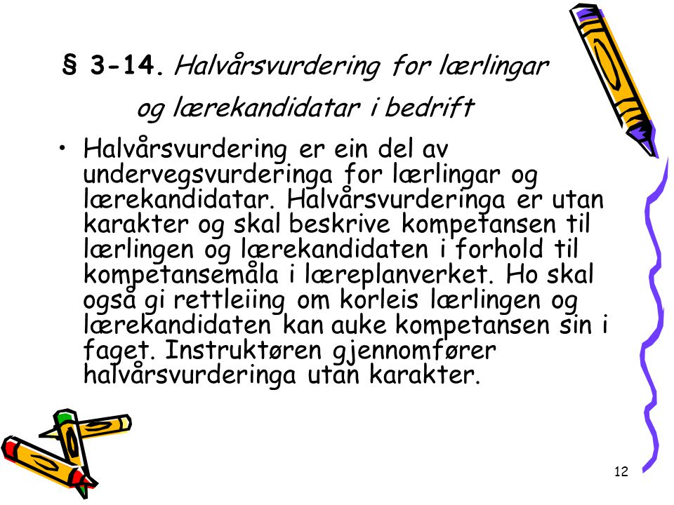 12 § 3-14.