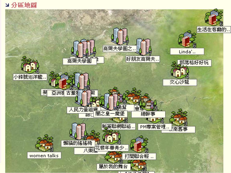 41 當你的城市等級到達等級三以 上,就有機會出現在世界地圖 上。讓同一區的其他城市很快 就發現你的城市