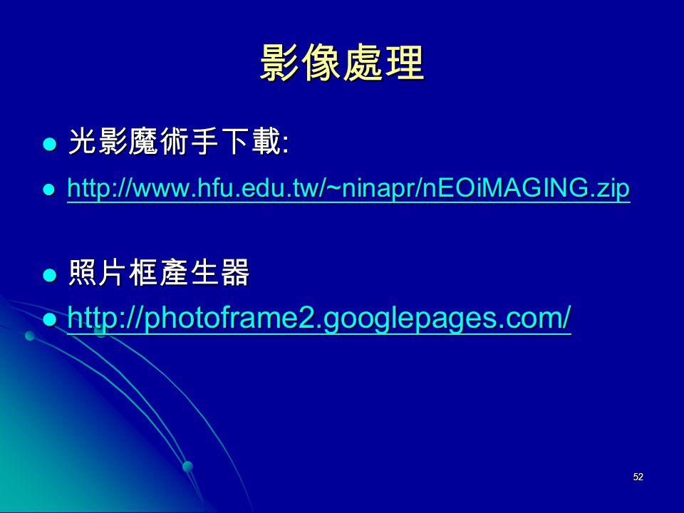 51 頭像小圖 DIY http://blog.udn.com/eg0501/775033 http://blog.udn.com/eg0501/775033 http://blog.udn.com/eg0501/775033