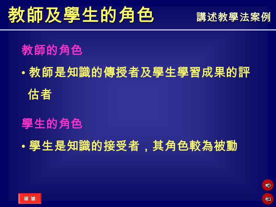 小六中文: 小六中文:借書的便條 教師用電腦 1 台硬件 軟件 周邊設備 簡報軟件 萬維網網絡 電郵 投影機 掛牆式的銀幕 設備及技術需求
