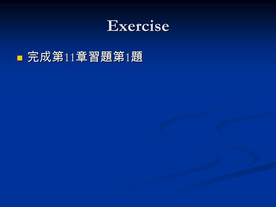 Exercise 完成第 11 章習題第 1 題 完成第 11 章習題第 1 題