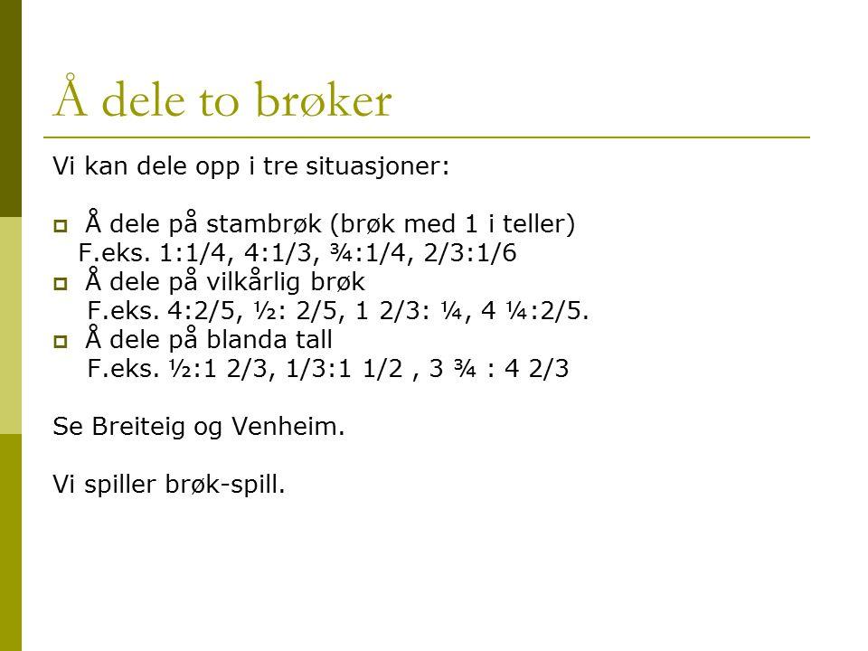 Å dele to brøker Vi kan dele opp i tre situasjoner:  Å dele på stambrøk (brøk med 1 i teller) F.eks. 1:1/4, 4:1/3, ¾:1/4, 2/3:1/6  Å dele på vilkårl