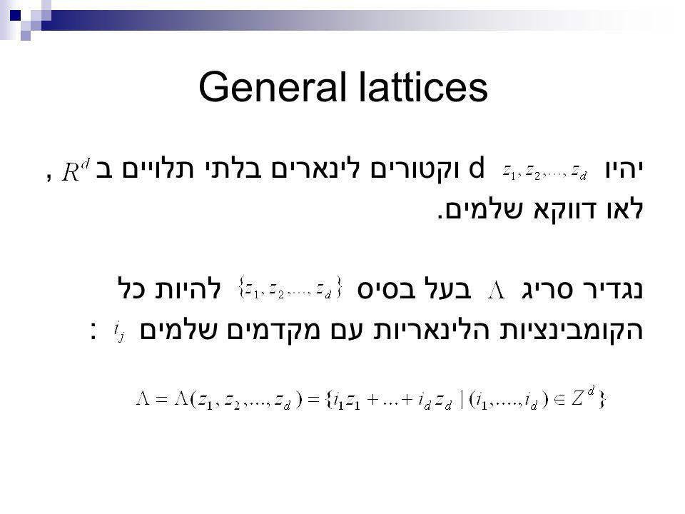 General lattices יהיו d וקטורים לינארים בלתי תלויים ב, לאו דווקא שלמים. נגדיר סריג בעל בסיס להיות כל הקומבינציות הלינאריות עם מקדמים שלמים :