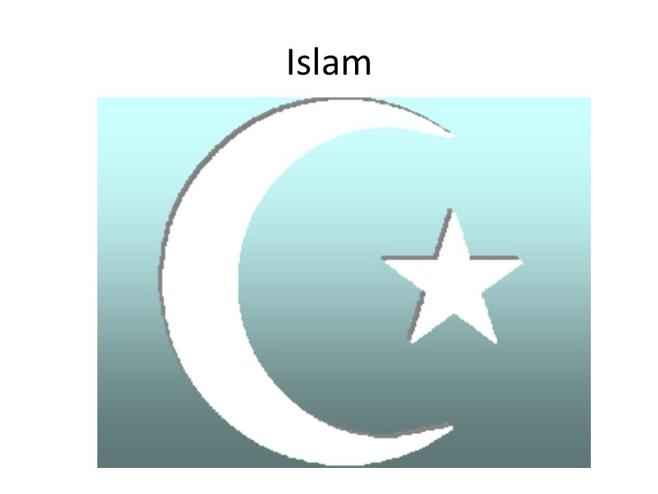 De fem søylene TROSBE- KJENNELSEN BØNNENVELFERDS- SKATT FASTENPILEGRIMS- FERD ISLAM