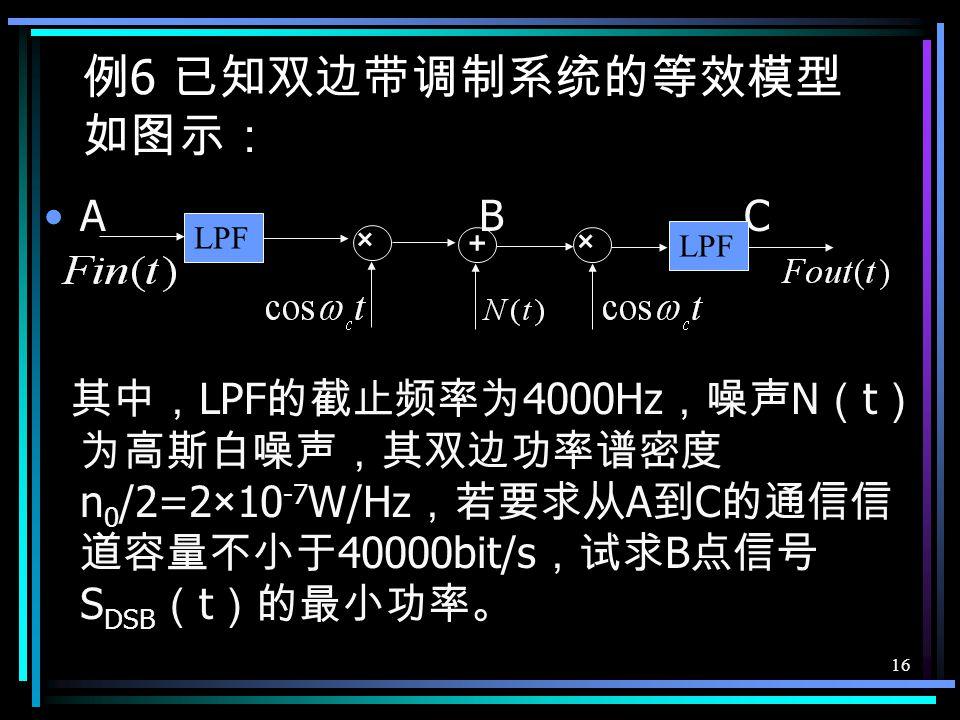 15 G=[I k P T ] 1 1 1 1 1 1 0 1 1 1 1 1 0 1 1 1 0 0 1 1 1 1 1 0 1 1 0 1 0 1 1 1 1 1 0 1 0 1 1 0 1 1 0 1 0 1 1 1 0 0 1 1 0 0 1 0 0 =