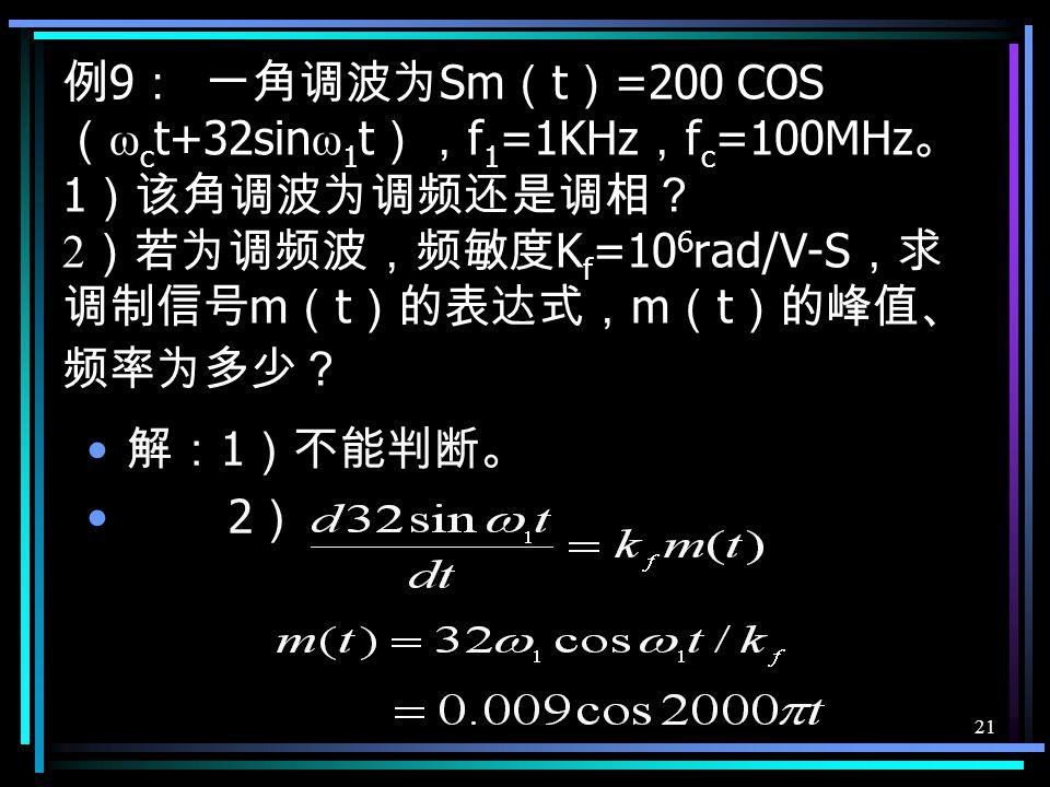 20 将 G 作线性变换,得其典型阵: 1 0 0 0 1 0 1 0 1 0 0 1 1 1 0 0 1 0 1 1 0 0 0 0 1 0 1 1 1 1 1 0 1 0 0 0 1 1 1 0 1 0 1 1 0 1 0 0 1 G = = [I k Q] H = [P I r ]=
