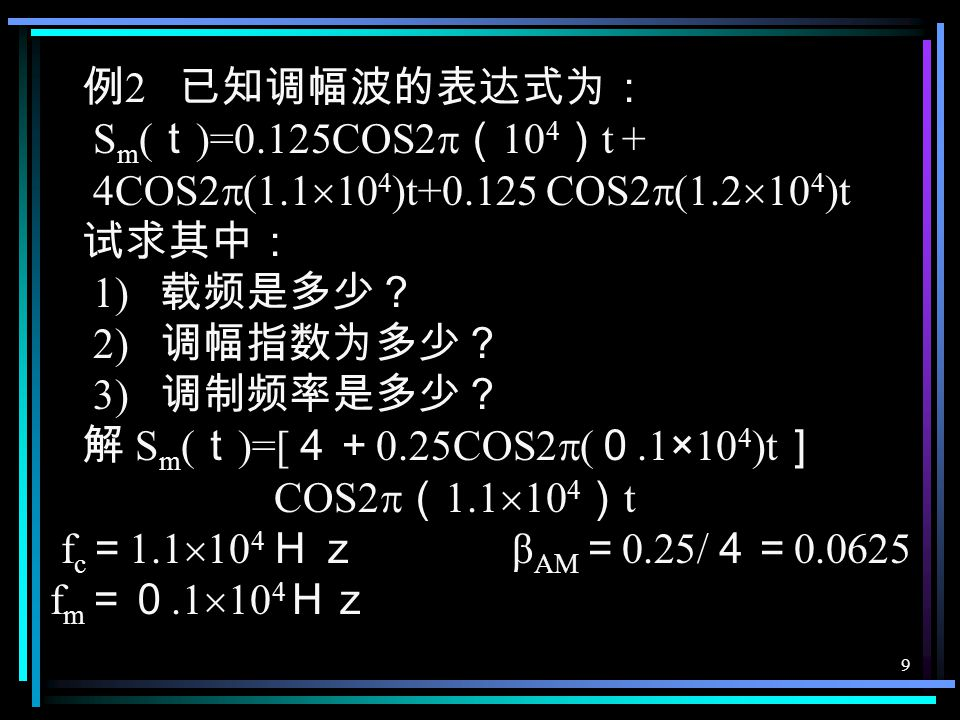 19 例 8 :已知( 7 , 4 )循环码的生成多项式为 g ( x ) =x 3 +x+1 ,求生成矩阵 G ,监督矩阵 H 。 x 3 g ( x ) x 6 +x 4 +x 3 x 2 g ( x ) x 5 +x 3 +x 2 xg ( x ) x 4 +x 2 +x g ( x ) x 3 +x+1 1 0 1 1 0 0 0 0 1 0 1 1 0 0 0 0 1 0 1 1 0 0 0 0 1 0 1 1 G ( x ) = = G =