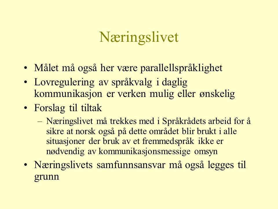 Behovet for et presist fagspråk En konklusjon som gjelder begge domenene, er at vi må sikre at vi har et norsk fagspråk tilgjengelig i alle domener i framtida Skal vi lykkes med dette, må vi sikre at det blir utviklet norsk terminologi i takt med den teknologiske og økonomiske utviklingen