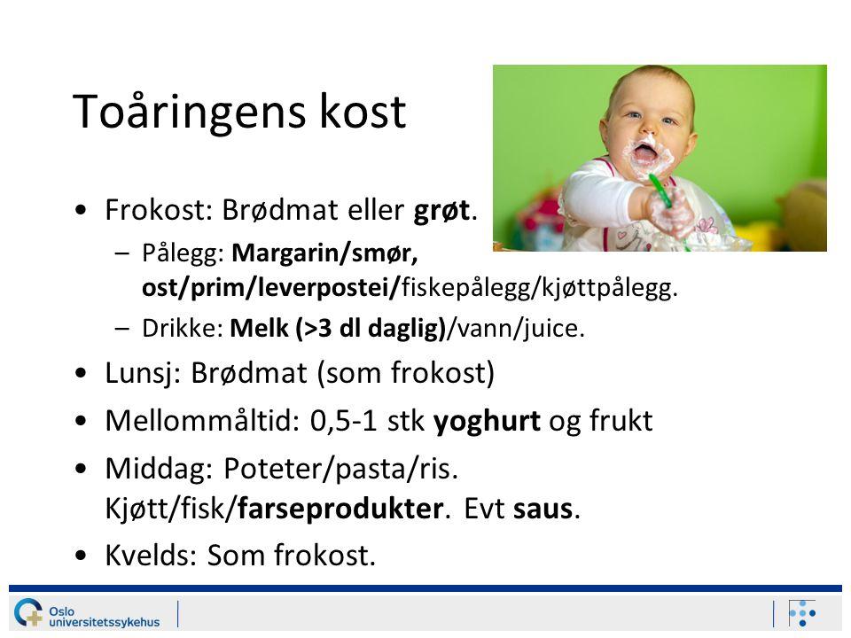 Vekst hos barn med melkeproteinallergi Barn med melkeallergi har økt risiko for –Redusert lengde/alder –Redusert vekt/høyde Det er vist at bruk av alderstilpassede erstatningsprodukter og god kostveiledning forebygger dette.