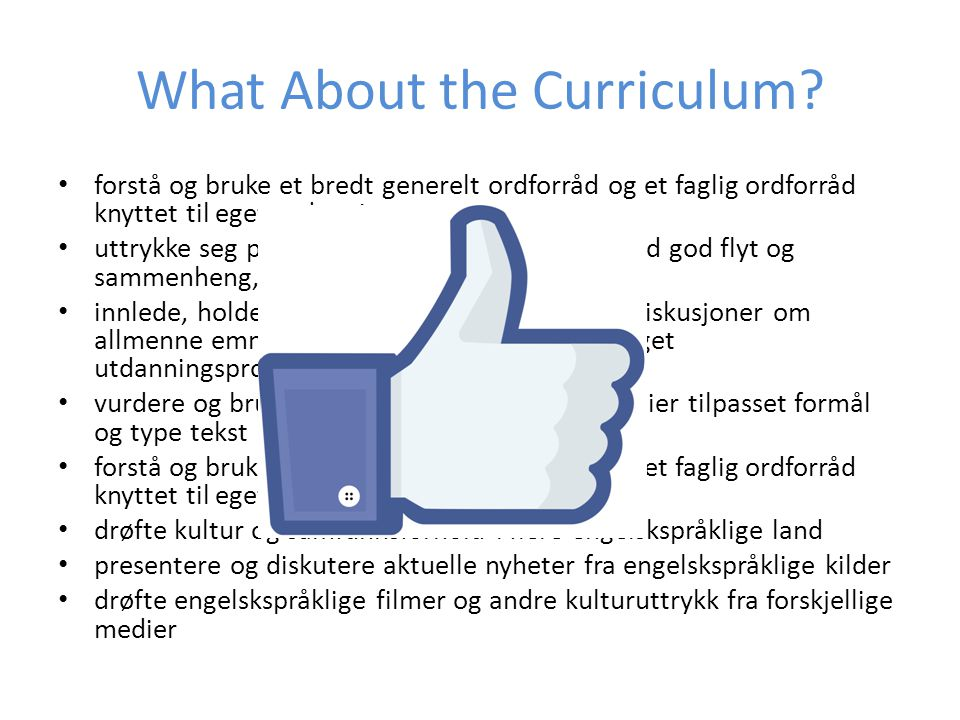 What About the Curriculum.