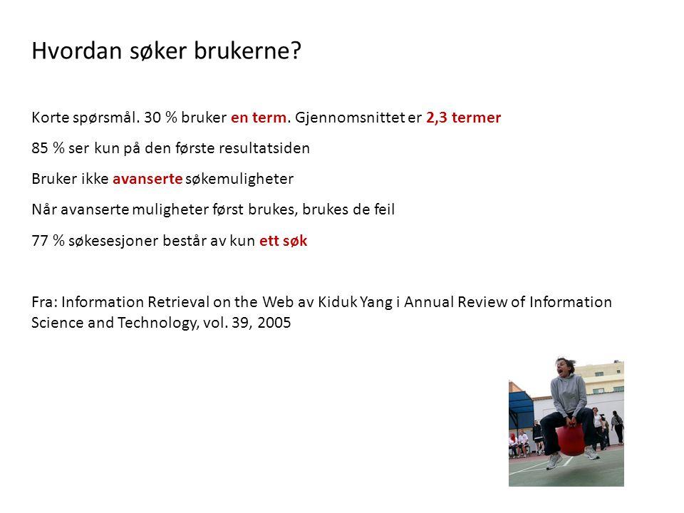 http://www.suldal.folkebibl.no/cgi-bin/websok