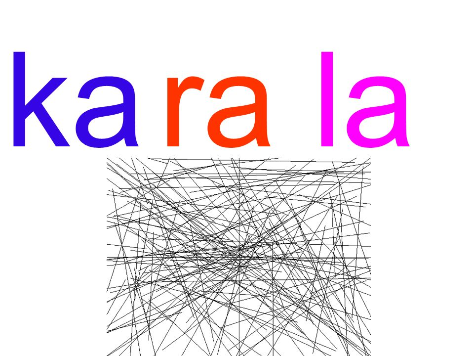 karala