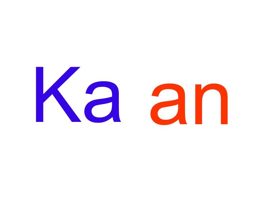 Ka an