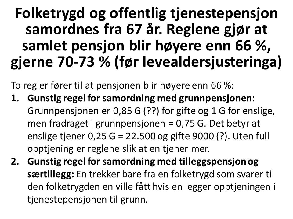 Folketrygd og offentlig tjenestepensjon samordnes fra 67 år.
