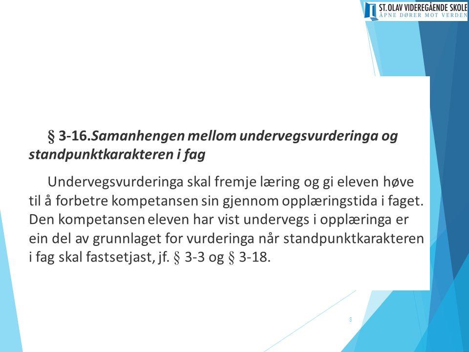 8 § 3-16.Samanhengen mellom undervegsvurderinga og standpunktkarakteren i fag Undervegsvurderinga skal fremje læring og gi eleven høve til å forbetre